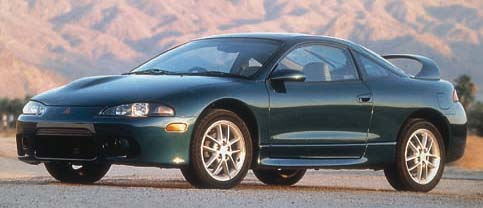 1998 mitsubishi eclipse review 1998 mitsubishi eclipse review
