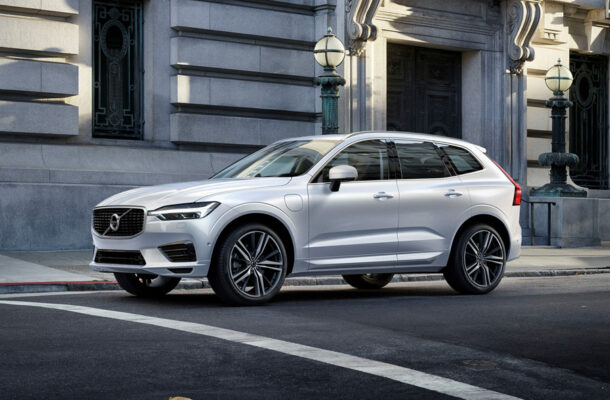 2019 Volvo XC60 Specification, Price & Review