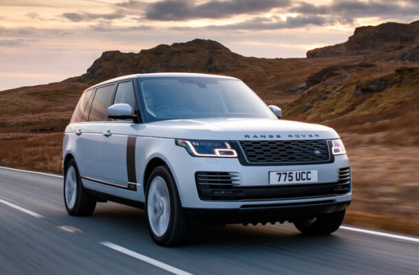 2019 Land Rover Range Rover Specification, Price & Review
