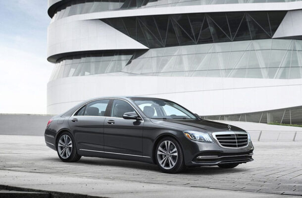 2019 Mercedes-Benz S-Class Specification, Price & Review