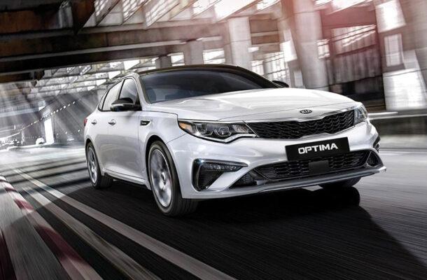 2020 Kia Optima Review